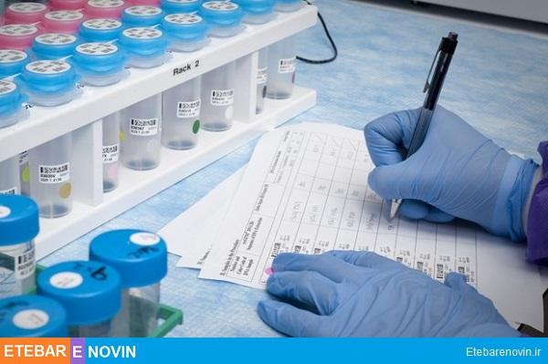 آزمایش بیماری ویروس کرونا